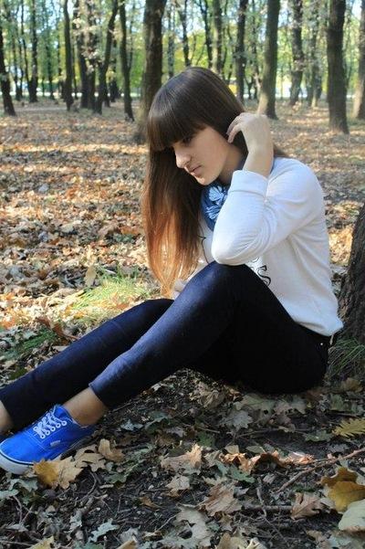 Диана Фролова, 23 сентября , Одесса, id39210136