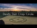 Crop Circle Devil's Den, Marlborough, Wiltshire Summer Solstice June 21st 2018