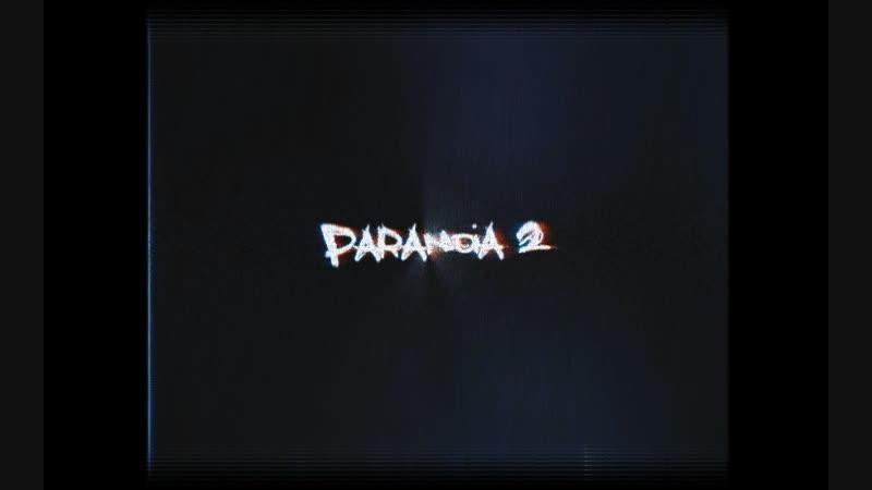 Mori - paranoia 2