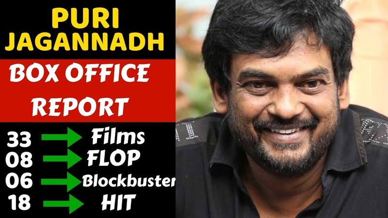 Puri Jagannadh Career Box Office Collection Analysis Hit, Blockbuster and Flop Movies List