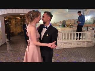 Свадебный танец Петра и Светланы Дорошенко