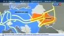 Новости на Россия 24 • Украинское ТВ показало карту страны без Крыма