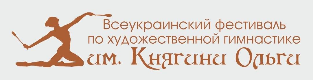 Фестиваль имени Княгини Ольги, 18.04.2015, Запорожье