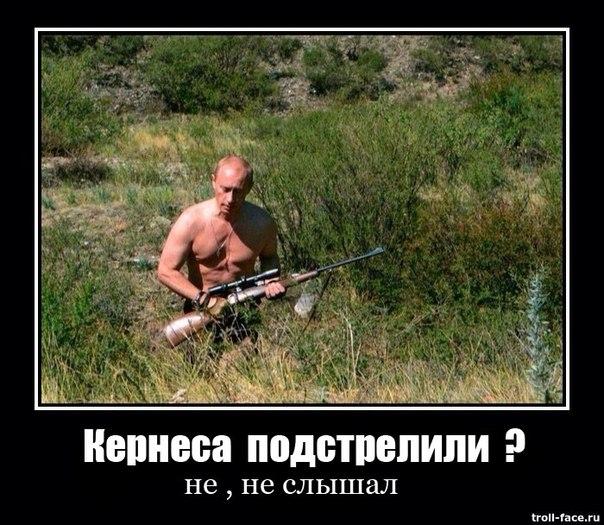Одна из версий покушения на Кернеса - месть за противодействие сепаратистам, - МВД - Цензор.НЕТ 435