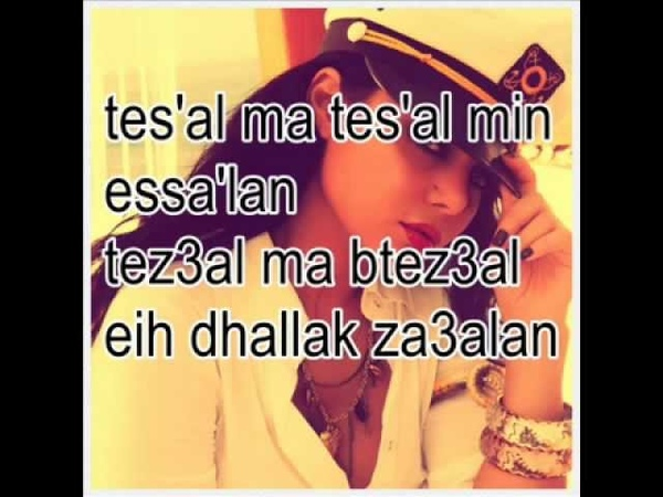 Haifa Wehbe Sanara Lyrics
