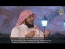 Когда ты подчиняешься приказам Аллаха, это становиться причиной вхождения в Рай.