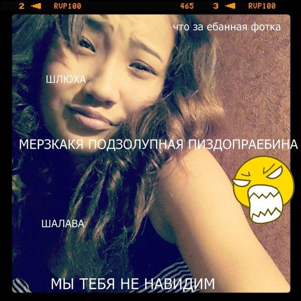 skritaya-kamera-massazhnom-salone-aziya