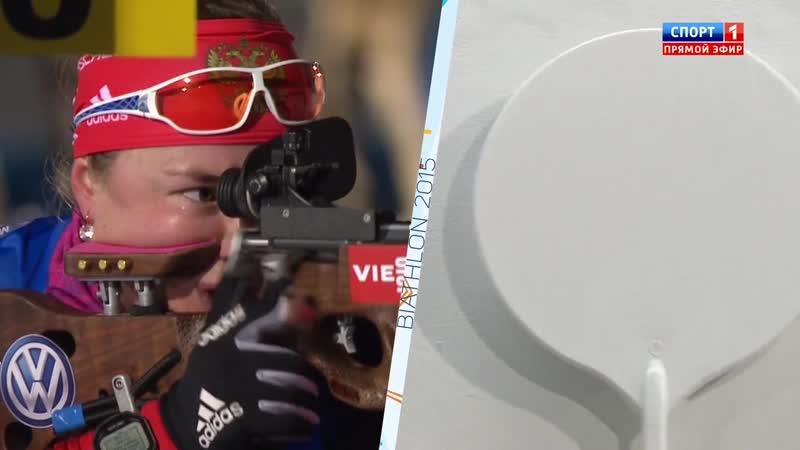11.03.2015. 19:05 - Биатлон. Чемпионат мира. Индивидуальная гонка. Женщины