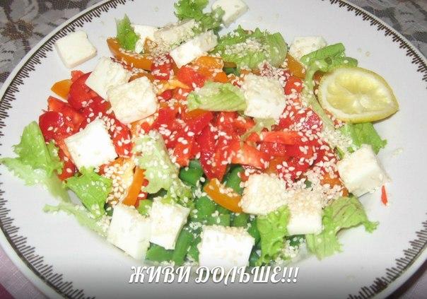 Весенний постный салатик