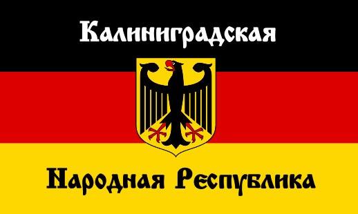 Борец за федерализацию Кубани Вячеслав Мартынов получил убежище в Украине - Цензор.НЕТ 7405