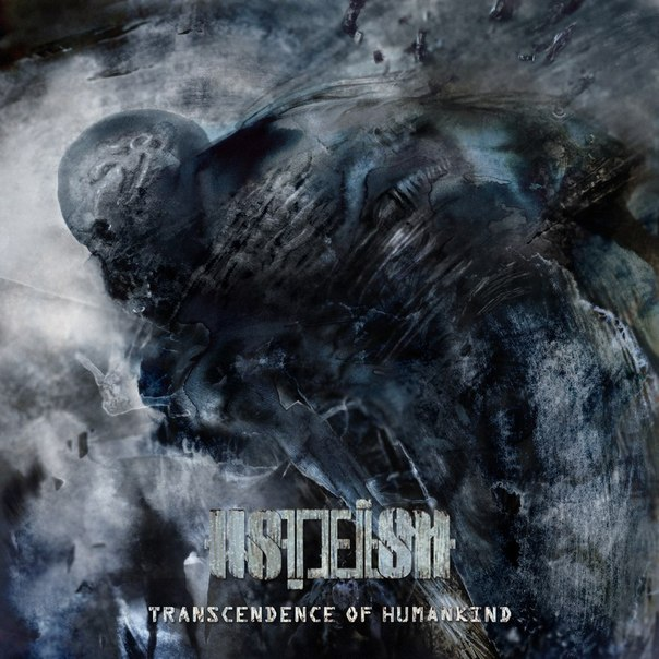 Новый сингл HATEISM - Transcendence Of Humankind
