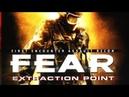 Прохождение игры F. E. A. R. Extraction Point 3 Метро