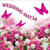Свадьба Волгоград