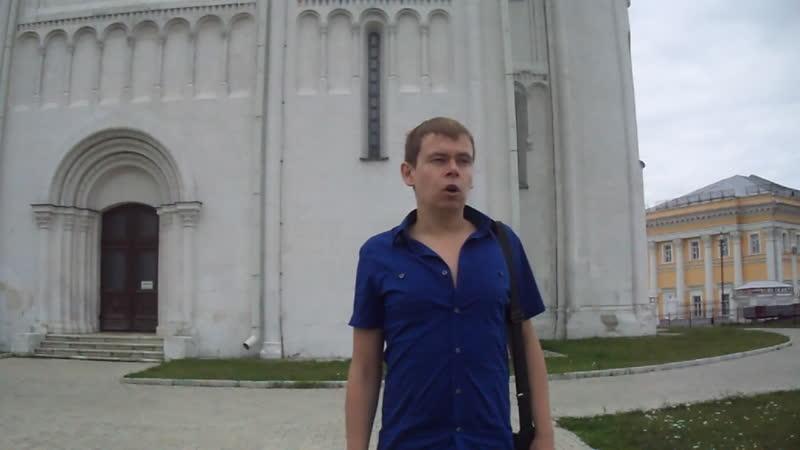 Валентин Никишов. Владимир. У храма