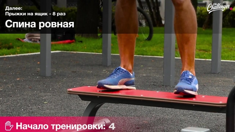 Беговая тренировка Усейна Болта