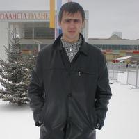 Иван Войткус