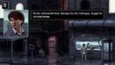 Вырезка из прохождения игры Gemini Rue: Verschworung auf Barracus by Hell Play!