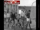1964 RSFSR (team clubs USSR) - EC Flamengo 0-1 Friendly football match