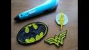 3D Ручка Рисую 3D Ручкой Логотип супер-героев своими руками DC Comics 3D Printing Pen Logo DIY
