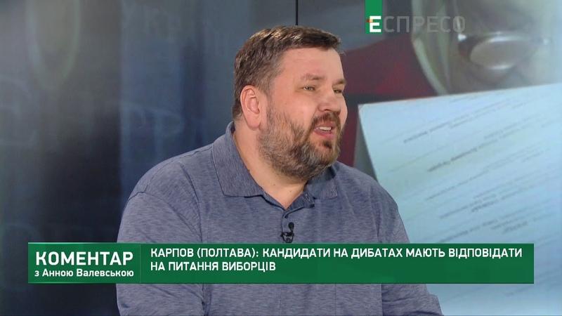 Полтава Україна обиратиме не Президента, а напрямок розвитку країни