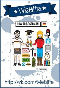 Немецкий разговорный клуб Wie bitte?