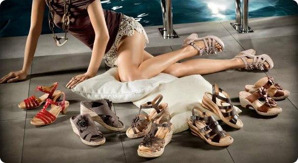 Обувь Немецкая Бренды