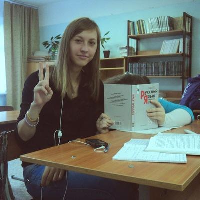 Наталья Копылова, Шарыпово, id143296365
