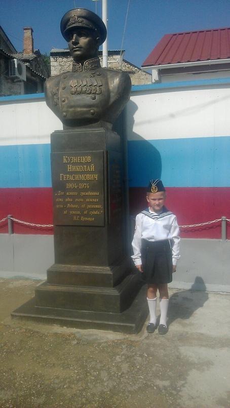 Марусичка Страхова | Севастополь