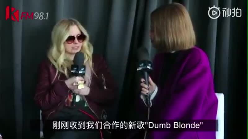 Avril Lavigne KFm 98 1 Interview 08 02 2019