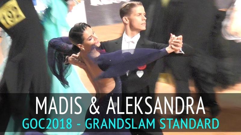 Madis Abel Aleksandra Galkina Квикстеп GOC2018 GrandSlam STANDARD