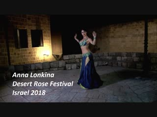 Anna Lonkina ⊰⊱ Desert Rose Festival, Israel 2018