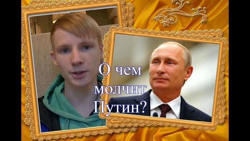 Чиновники украли Деньги у Сироты из Новокузнецка