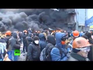 Немцы в городе! «Бэкграунд» 1 02 2014
