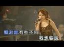 蕭亞軒 Elva Hsiao【U Make Me Wanna】ft. Blue