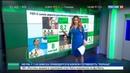 Новости на Россия 24 • Цена победы: что подарят медалистам Олимпиады в Рио?