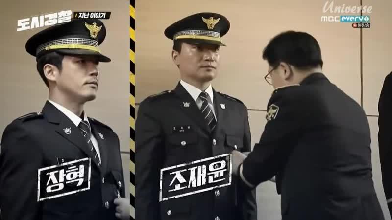 21. 01.2019 Urban Cops Ep. 02 (рус.саб)