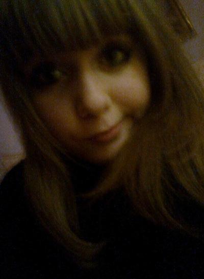 Вера Милейская, 13 сентября , Новосибирск, id209481399