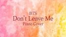 [커버] BTS (방탄소년단) - Don't Leave Me Full version | 신기원 피아노 연주곡 Piano Cover