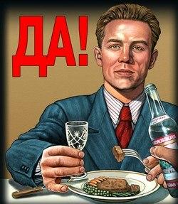 За год отношение россиян к Украине заметно ухудшилось. 96% опрошенных боятся Майдана в РФ, - опрос ВЦИОМ - Цензор.НЕТ 7708