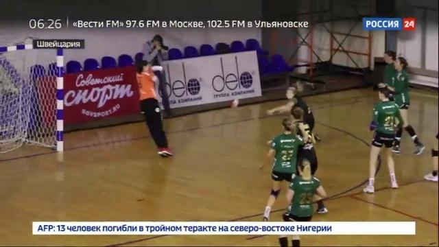 Новости на Россия 24 • Звенигородская Звезда проходит в Кубке ЕГФ соперниц из Швейцарии