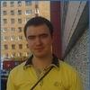 Artur Blek