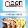 Open Travel | Подбор Туров