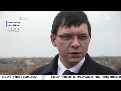 Лідер партії НАШІ Євгеній Мураєв відвідав Одеську область з робочим візитом 16.11.18