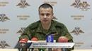 Заявление официального представителя Управления Народной милиции ДНР по обстановке на 09 12 2018