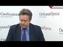 Николай Платошкин достоверность декларации о доходах власти в России