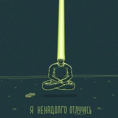 Радя Даутов, 1 августа 1990, Москва, id1469955
