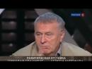 Передача с участием Жириновского,Чубайса и других