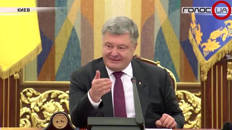 «Армія, мова, віра»: Как разрушается политическая триада Порошенко