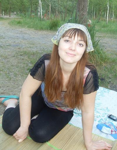 Оксана Демчук, 3 сентября 1980, Черкассы, id11651022