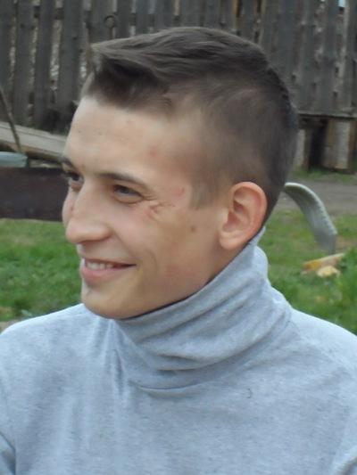 Владислав Малов, Лотошино, id24906264